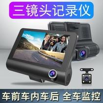 HD dashcam three-lens panoramic 360-degree dual-lens dual-recording car image all-in-one machine