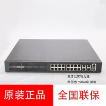 Неподдельный выход хикан 4 хдми х 265 ХД декодер ДС-6904УД поддерживает 4К в запасе