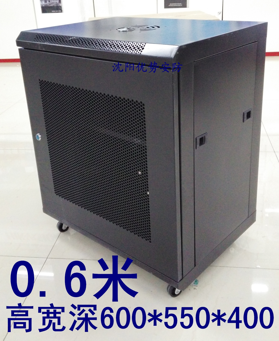 Network Cabinet 0.6m 12U550*400 Cabinet Wall Gate Switch Cabinet Weak Monitoring Cabinet