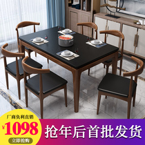 Современный простой огонь каменный обеденный стол домашний небольшой дом скандинавский деревянный обеденный стол и стулья комбинированные мраморные обеденные столы