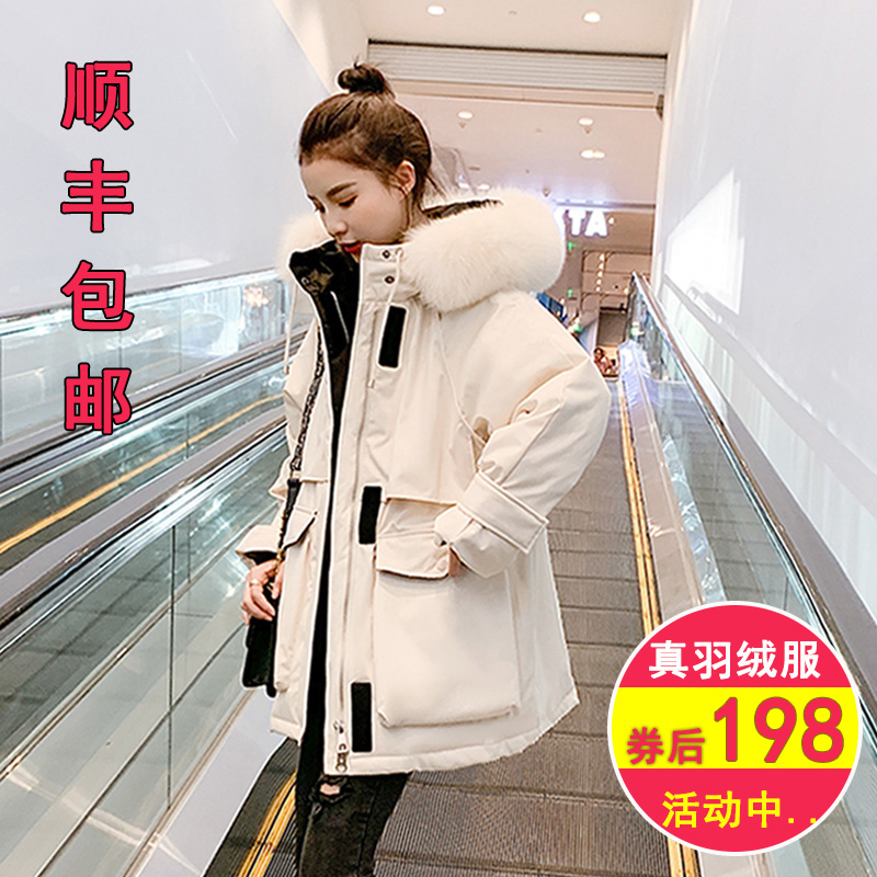 Anti-season 2020 new Parker down jacket womens mid-length fashion thick waist small coat winter