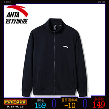 Anta Sports Jacket Male Fall 2019 New Zipper Card Leisure Hatless Guard Official Website Flagship Shop Male