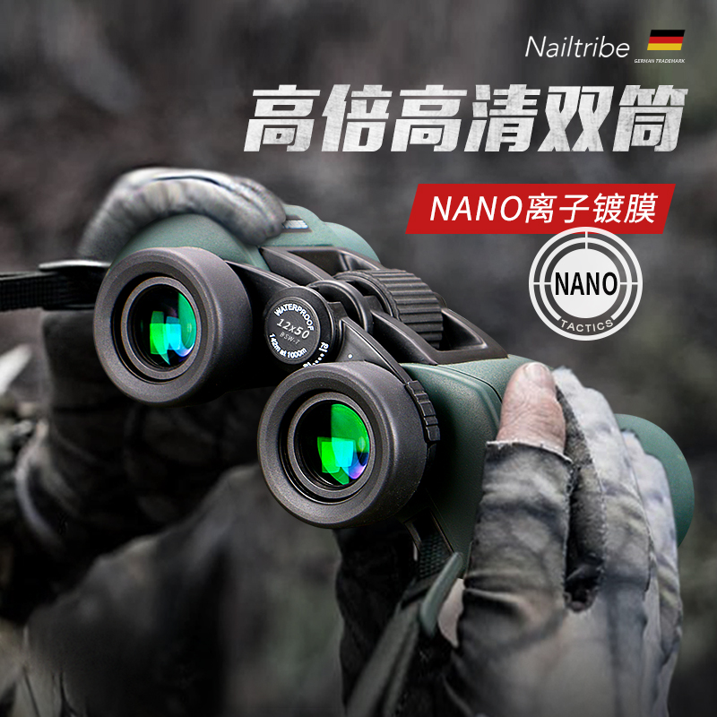 Telescope high-definition night vision professional double-barrel German military users outside looking for horse bees dedicated imported eyeglasses