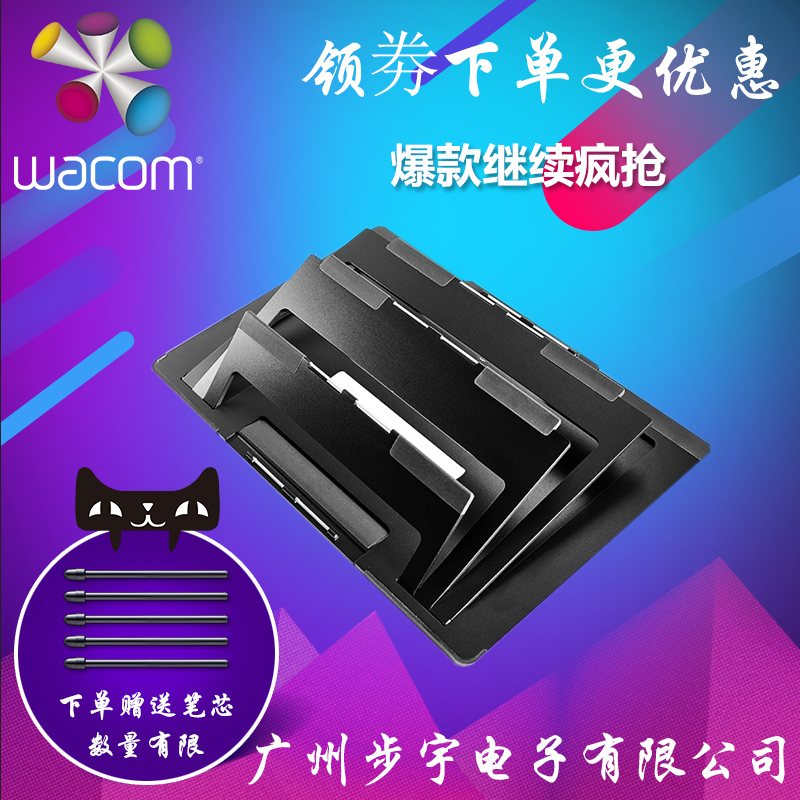 Adjustable Angle of DTH-W1320 1620 Mobile Computer with Wacom Digital Screen DTH1320 Bracket