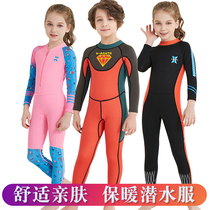 Childrens swimsuit Winter Warm Female Girls thickened wetsuit Siamese professional long-sleeved cold boy boy swimsuit