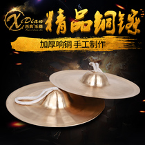 Western Canon cymbals Copper cymbals small cymbals military drum cymbals waist drum cymbals cymbals Army cymbals gongs and drums cymbals copper manufacturers Special price