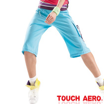 TOUCH Aero Fashion wide edition tide female pants lightweight comfort aerobics pants sports casual pants 416