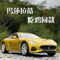 Modèle de voiture en alliage de Maserati Ghibli les garçons mangent le même jouet de voiture pour enfants simulation de voiture super sport