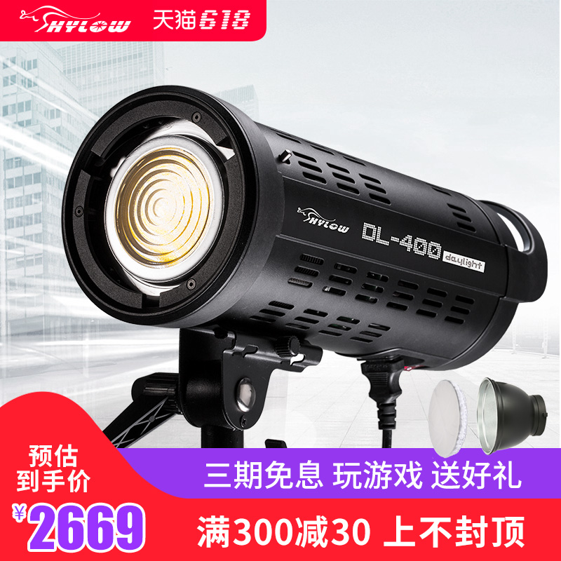 Hailiou DL400 double color temperature sun light LED video light Photo studio portrait children often light