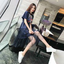 Bao sister 2020 new high-end size womens fat mm dress show thin and age-reducing fashion fake two-piece suit
