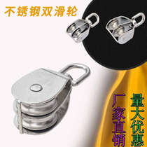 304 Stainless steel outdoor pulley single pulley double pulley traction lifting wire rope fixed pulley set Mountaineering Ropeway
