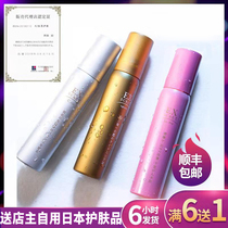 Japanese private stem cell ex-scret repair female gynecological HPV private care lack maintenance shrinkage