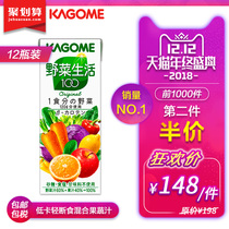 Japanese imports of official genuine beverages can be fruit and low card light break food mixed fruit and vegetable juice 200ml*12