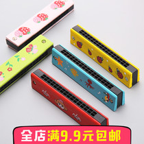 Childrens wooden small harmonica creative Music Gifts Kindergarten Elementary school students to play musical instruments 16 hole Chin