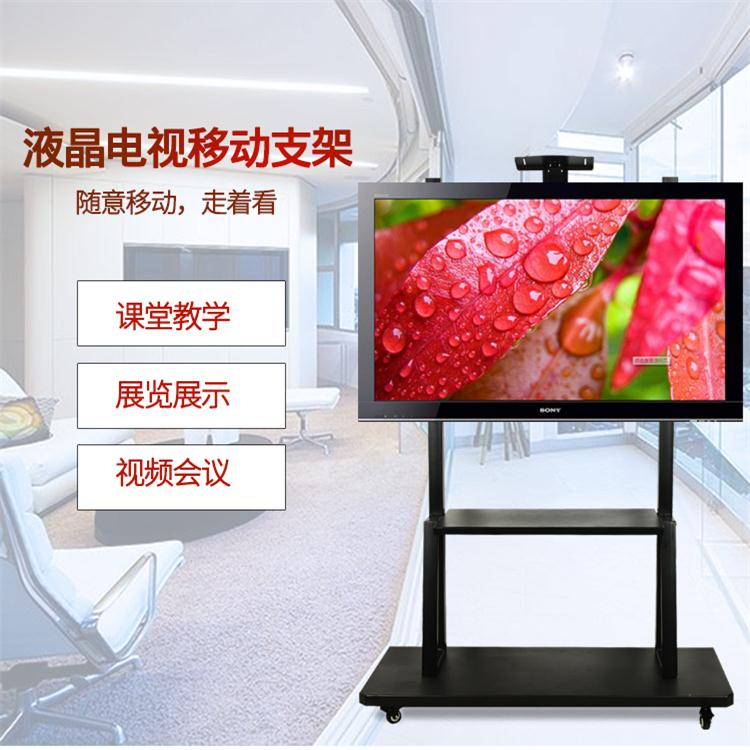 LCD TV vertical floor adjustable rotating hanger office teaching all-in-one machine mobile monitor stand cart
