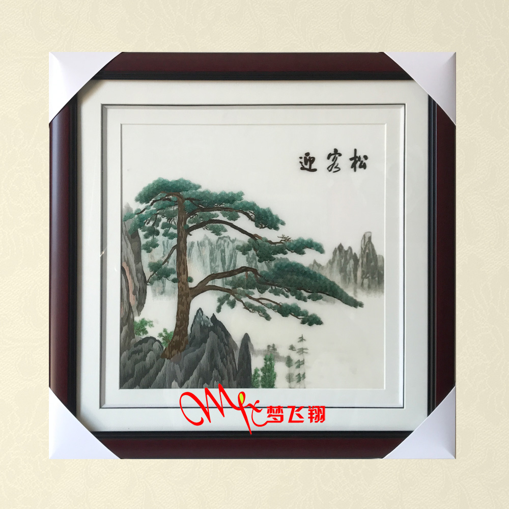 Handmade embroidery, Su embroidery, hanging pictures of Huangshan welcoming pine featured business gifts for foreign guests living room, porch study