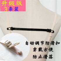 Bra anti-off with fixed buckle anti-off no trace transparent bra with anti-slip shoulder strap buckle underwear shoulder strap anti-skid buckle