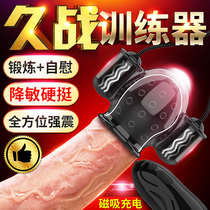 Airplane Cup man with self-defense placebo tortoise Massage Penis training masturbation Exercise adult sex products Tool