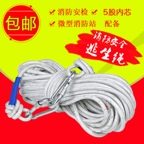 Fire Life Saving rope outdoor high speed drop escape climbing mountaineering wear-resistant equipment safety wire core Nylon Cable