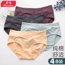 Pregnant womens underwear cotton women low waist pregnancy no antibacterial moon underwear breathable pregnant women universal abdominal postpartum