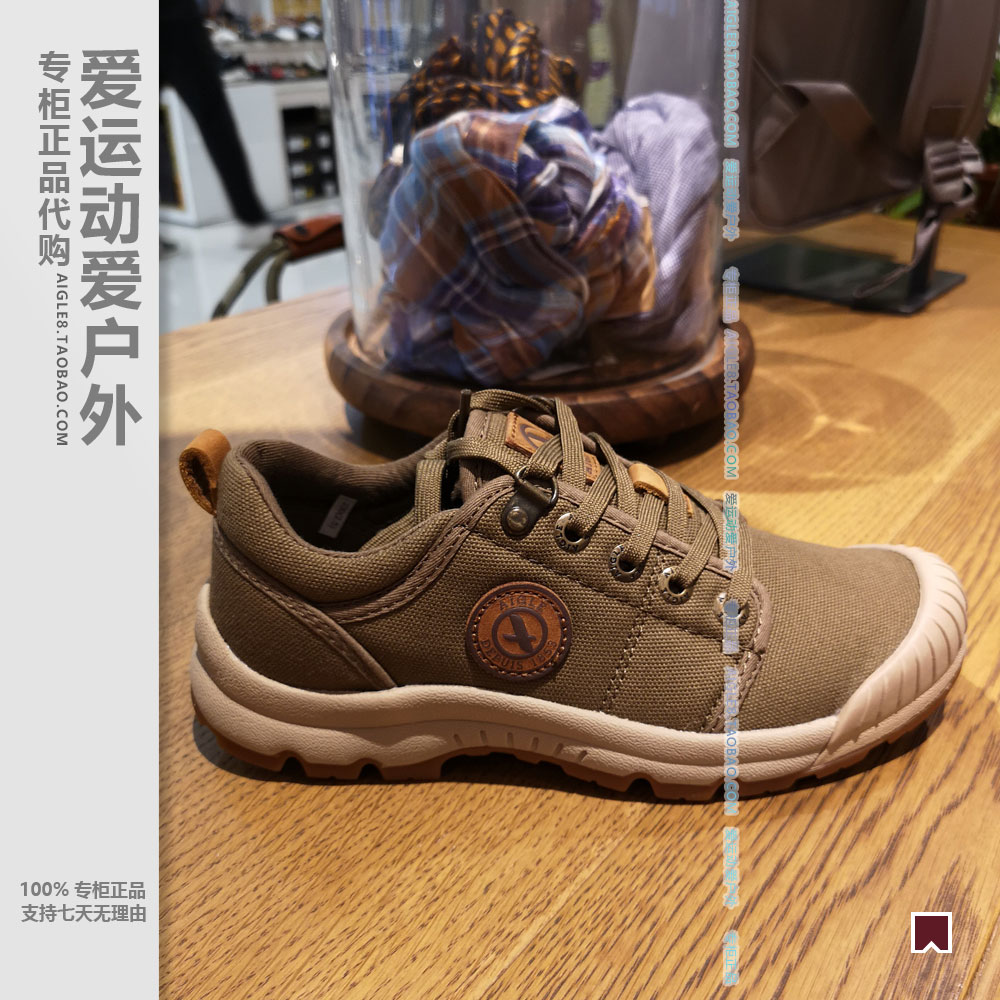 50% off group purchase Aigao AIGLE mens and womens lightweight canvas casual walking elephant shoes boots p862a P863E