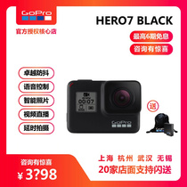 GoPro HERO7 Black HD underwater Sports camera 4K diving camera Gopro7 Live camera