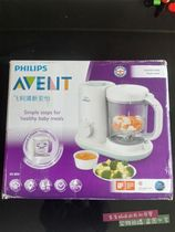 Philips Xin  An Yi Auxiliary food machine baby steamed stirring grinding cooking all-in-one machine SCF862 03