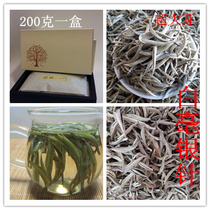Yunnan Pu'er Raw Tea Dabaiya Tea Baihao Silver Needle Bianji White Tea Fuding White Tea Fragrance 2017 Spring Tea