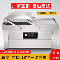 Huitai DZ600-2S double chamber vacuum packaging machine Commercial large desktop automatic baler food sealing machine