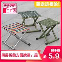Portable stackable stool home plastic small chair thick train fold small bench outdoor military Mazza