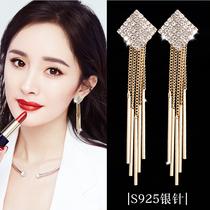 Ear pendant female 2021 new temperament web celebrity high sense light luxury atmosphere earring 2020 long tassel earring tide