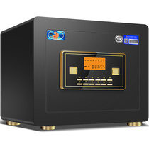 Tiger brand safe home fingerprint 3C certification 45cm safe home small office all-steel into the wall anti-theft