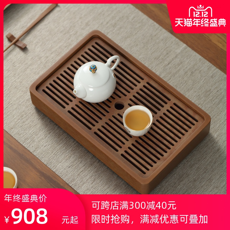Water storage type electric wood tea plate German household simple solid wood dry tea tea two people with small tea sea leaching 託 plate