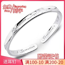 Lao Feng Xianghe s9999 sterling silver bracelet womens football silver rose 520 Valentines Day gift to girlfriend