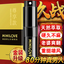 Japanese Emperor male with durable time spray couple event extended products Indian Divine oil