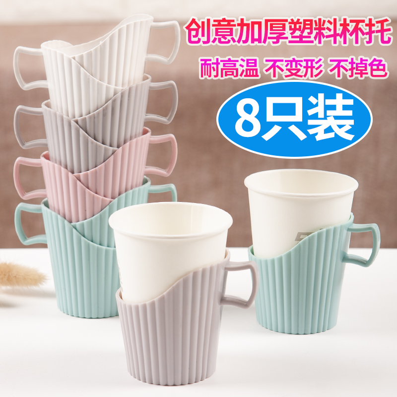 Plastic cups 託 disposable paper cups託 office thickening cups託 ironproof cups託 rack insulation cup sets of 託