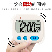 Alarm Clock student dormitory vibration clock nightlight reminder free three groups alarm vibration silent Alarm Clock Timer