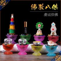Buddhist Water Glass Eight auspicious eight water supply cup gemstone Conch Butter Fragrance Tower Sandalwood oil flower set