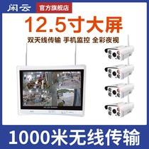 Комплект оборудования для наблюдения домашний HD камера ночного видения беспроводная сеть wifi с мобильным телефоном с удаленным наружным коммерческим