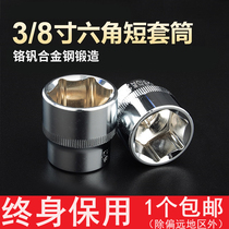 3 8 inch mid-flying sleeve wrench head steam repair in the fly 10mm hexagonal sleeve public outer six-prism sleeve tool