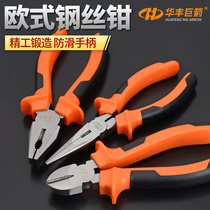 Huafeng giant arrow European-style wire pliers American sharp mouth pliers oblique mouth pliers home tiger pliers repair machine repair metal tools
