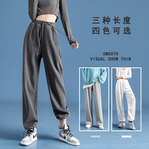 American 2021 new casual pants loose sports pants womens pants spring and autumn legs straight gray drawstring