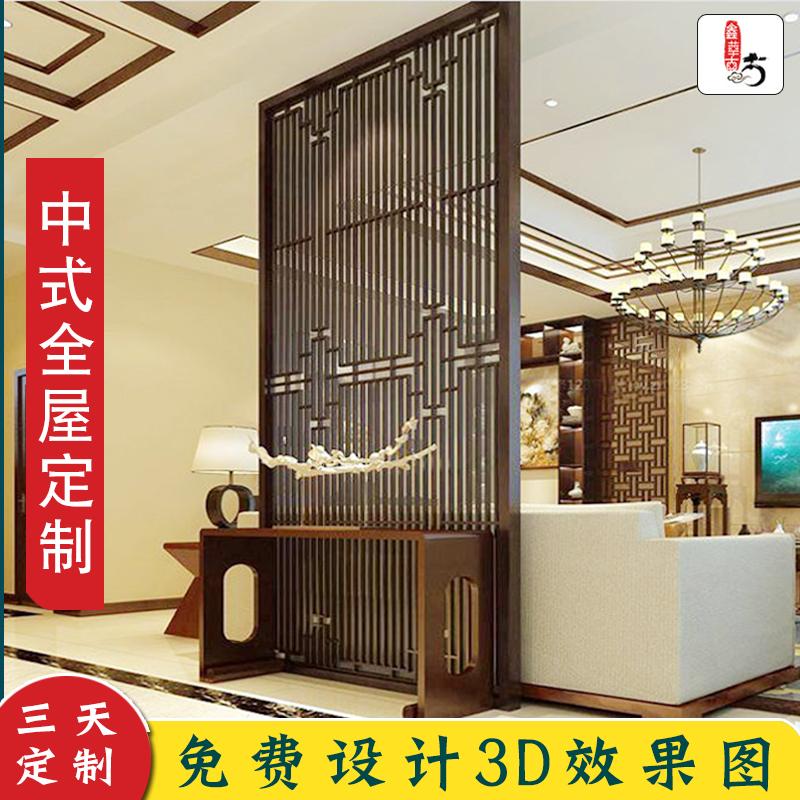 Новая китайский гостиная Xuanguan экран перегородки экран резьба по дереву антикварные двери и окна в стиле твердой деревянной решетки полые телевизионные фоновые стены