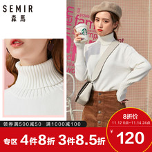 Semir red sweater 2018 new soft girl sweater, female cute collar, lazy wind, autumn knitted sweater.