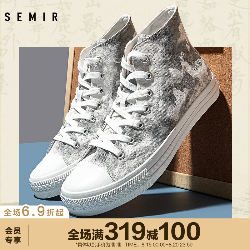 National Chao Shan Hai Jing Series Semir Canvas Shoes Summer 2020 Men's Casual Shoes High Top Shoes National Trend