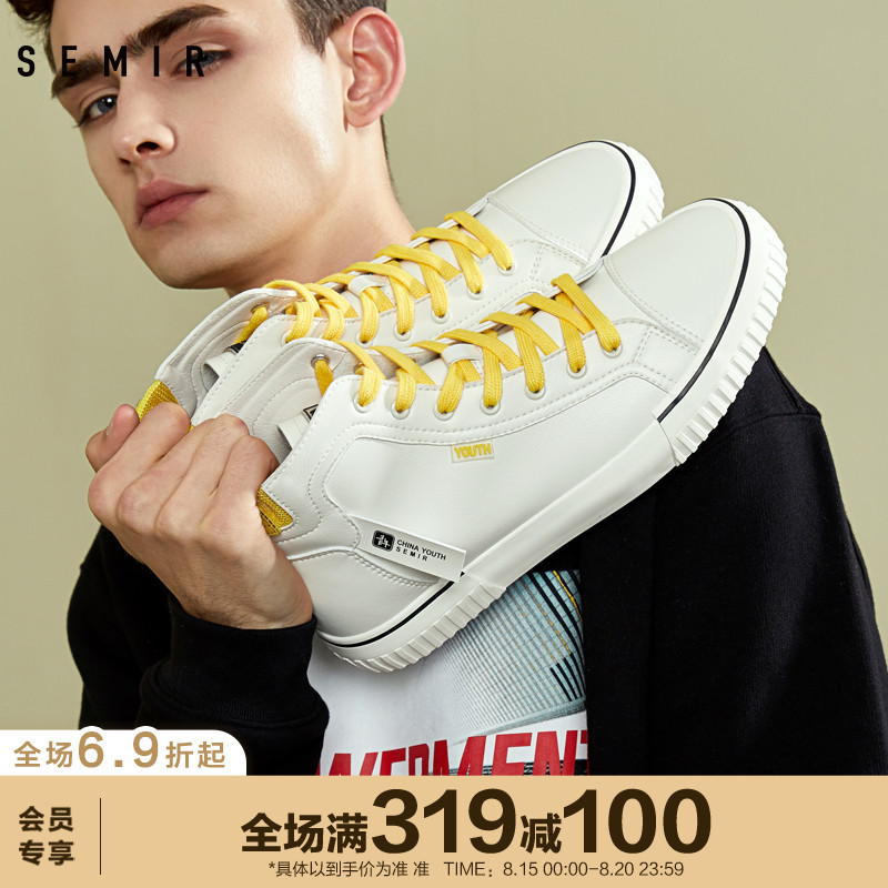 Semir shoes men's summer 2020 men's casual shoes color matching retro fashion Korean version chaogaobang all-around shoes men