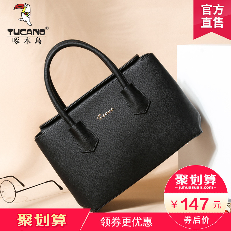 Woodpecker spring and summer new women's bag fashion ladies shoulder bag Messenger bag Korean version of the trend diagonal large bag