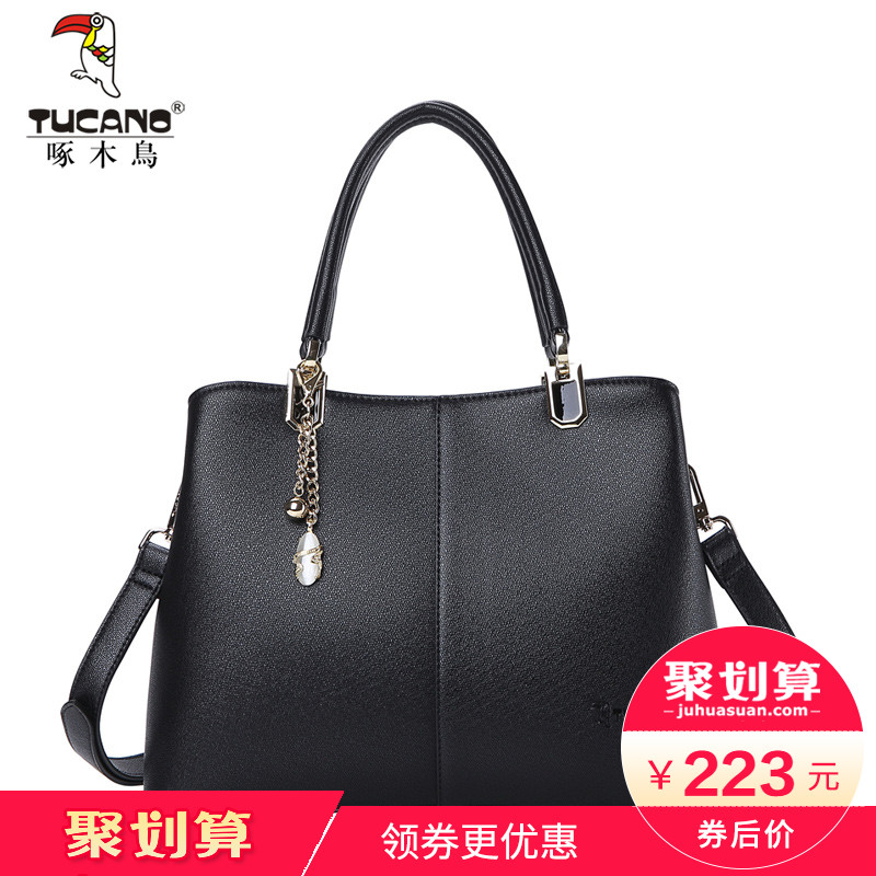 Woodpecker female big bag new European and American fashion simple portable Messenger bag casual large capacity ladies bag trend