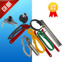 Disassemble the oil filter trigger glove cartridge universal auto repair filter chain hand panel car removal water pipe