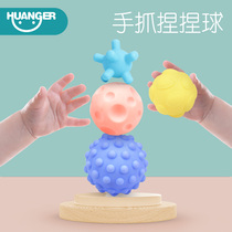 Baby Hand Grab Training Toy Intelligence Soft Rubber Tactile Sensing Massage Ball Baby Manhattan Tooth Gum